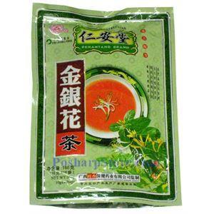Picture of Renantang Instant Honeysuckle Herbal Tea