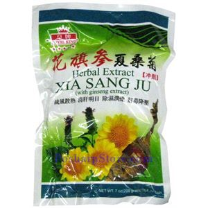 Picture of Royal King Xia Sang Ju Herbal Tea with Ginseng Extract 7 oz 20 bags