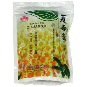 Picture of Royal King Xia Sang Ju Herbal Tea