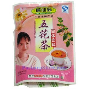 Picture of Gexianweng  Five Flower Herbal Tea