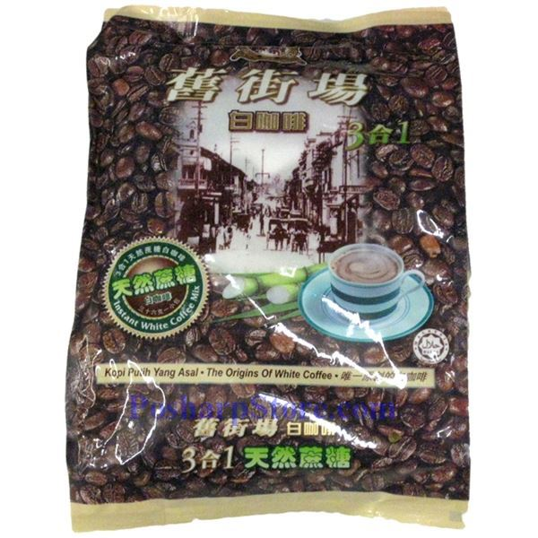 Picture for category Kopi Old Town 3-In-1 Instant White Coffee with Natural Cane Sugar