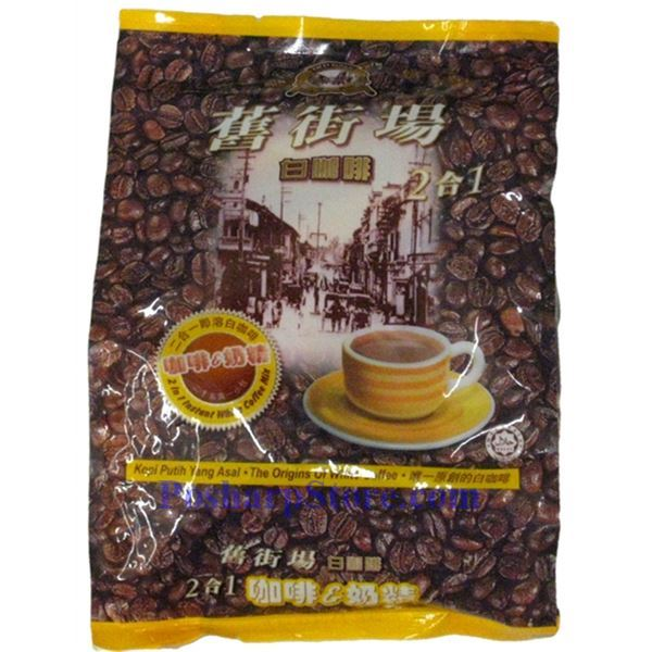Picture for category Kopi Old Town 2-In-1 Instant White Coffee with Cream