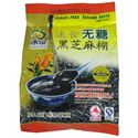 Picture of Soyspring  Sugar Free Black Sesame Paste