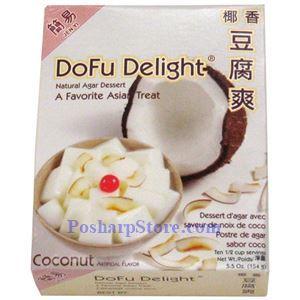 Picture of Jen Yi  Coconut Dofu Delight
