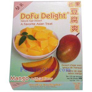 Picture of Jen Yi  Mango Dofu Delight