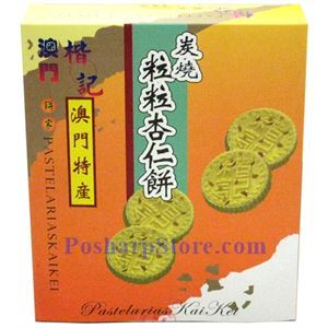 Picture of Pastelarias Kai Kei Roasted Almond Cookies
