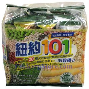 Picture of New York 101 Grain Rolls with Seaweed  Flavor