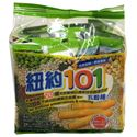 Picture of New York 101 Grain Rolls with Original Flavor