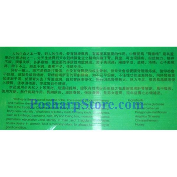 Picture for category Beauti-Leaf Naturally Kidney-Liver Mind Special Herbal Extract