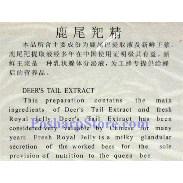 Picture for category Royal King Deer's Tail  Extract Erotic Tonic for Men