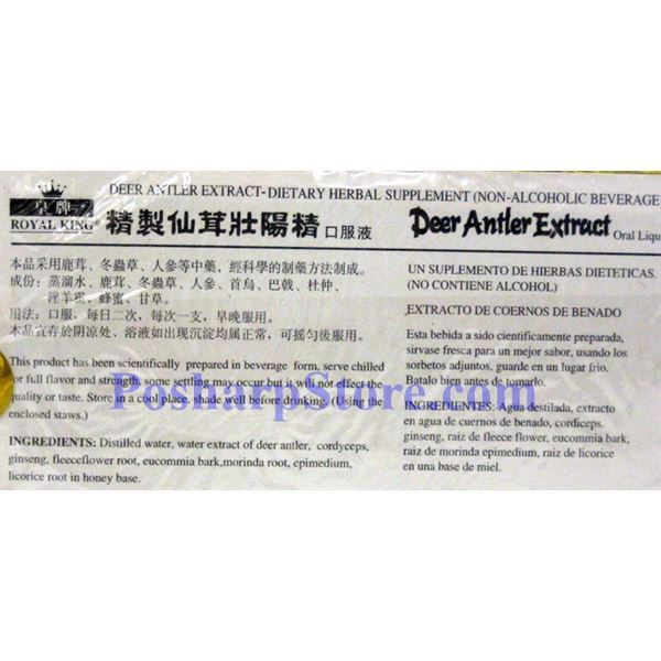 Picture for category Royal King Deer Antler Extract in Honey Base