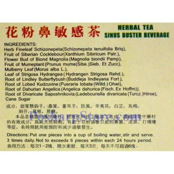 Picture for category Tai Chi Sinus Buster Herbal Tea