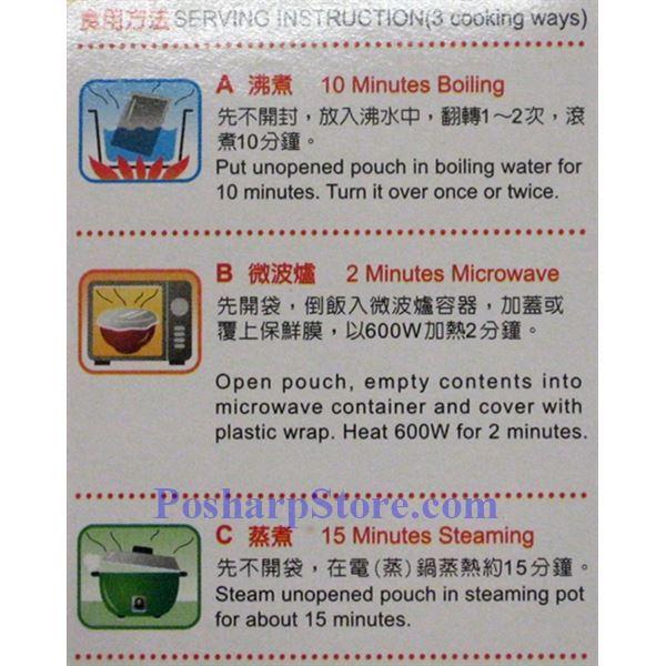 分类图片 联夏牌台湾五谷饭