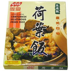 Picture of UTCF Cantonese Glutinous Fried Rice