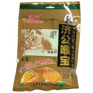 Picture of Jingong Houbao Candy