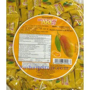 Picture of Cocoaland Mango Gummy Candy