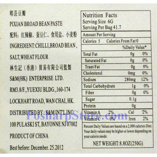Picture for category Chengdu Dandan Pixian Chili  Broad Bean Paste (Doubanjiang) 8.8 Oz