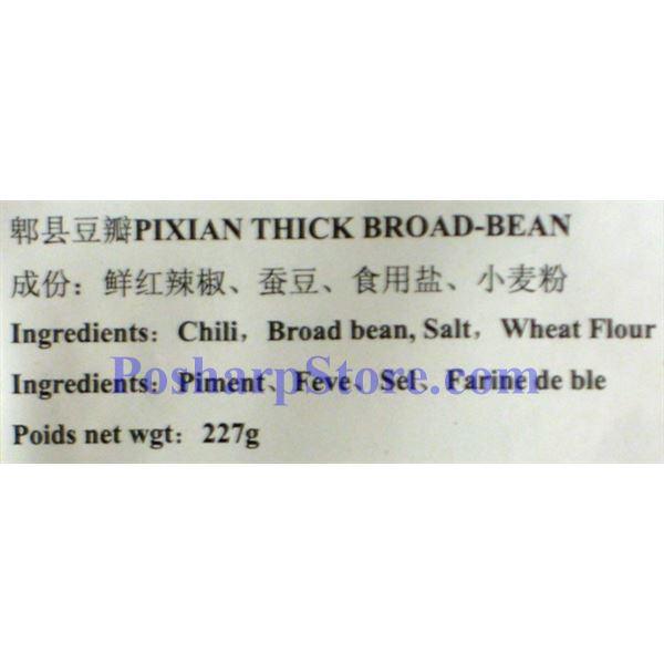 Picture for category Juancheng Pixian Broad Bean Paste (Doubanjiang) 8 oz