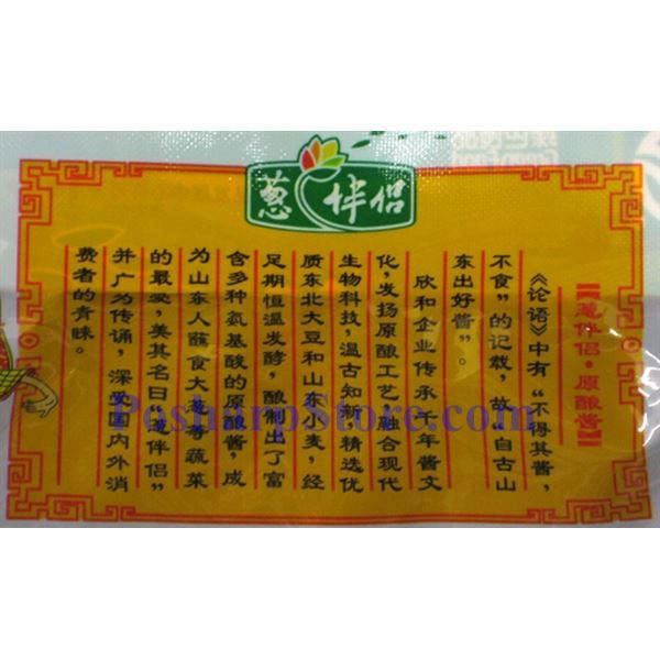 Picture for category Cong Ban Lv Sweet Bean Sauce 14 oz