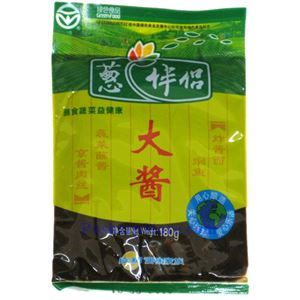 Picture of Cong Ban Lv Bean Paste