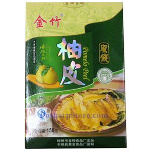 Picture of Jinzhu Dried Pomelo Peel with Sugar