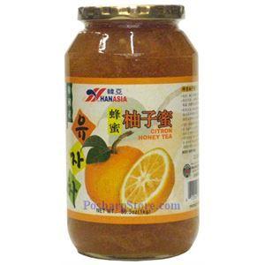Picture of Hanasia Citron Honey  Tea 2.2 lbs