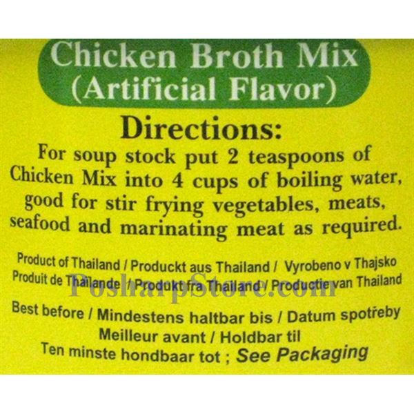 Picture for category Chang Chicken Flavor Broth Mix