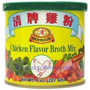 Picture of Shanggie Chicken Flavor Broth Mix 8 Oz