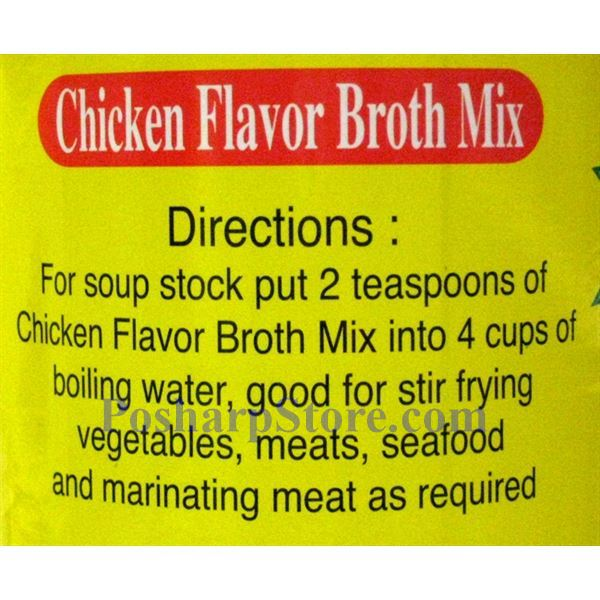 Picture for category Lee Brand Chicken Flavor Broth Mix 2 Lbs