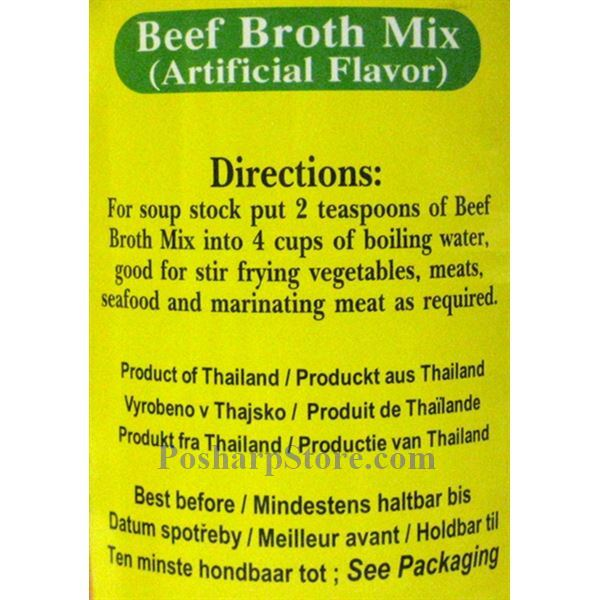 Picture for category Chang Brand Beef Flavor Broth Mix 2.2 Lbs