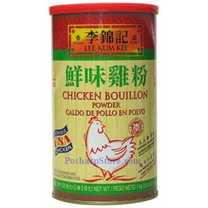 Picture of Lee Kum Kee Chicken Bouillon Powder 2 Lbs