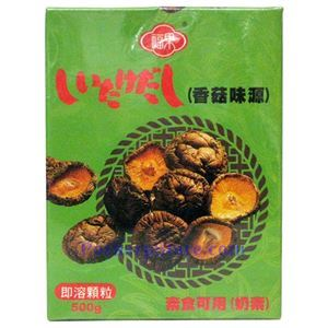 Picture of Fuguo Mushroom Bouillon Powder