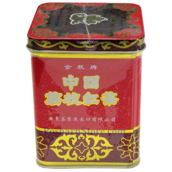 Picture for category Golden Sail Brand China Lychee Black Tea 8Oz