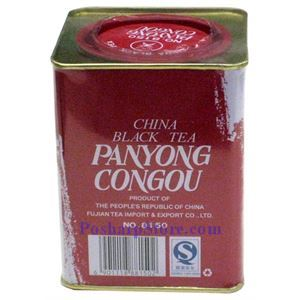 Picture of Panyong Congou China Black Tea