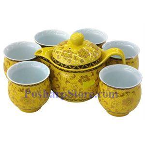 图片 陶瓷帝皇小花茶壶茶杯套装