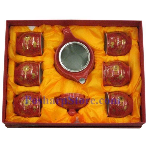 分类图片 陶瓷朱红色吉祥茶壶茶杯套装
