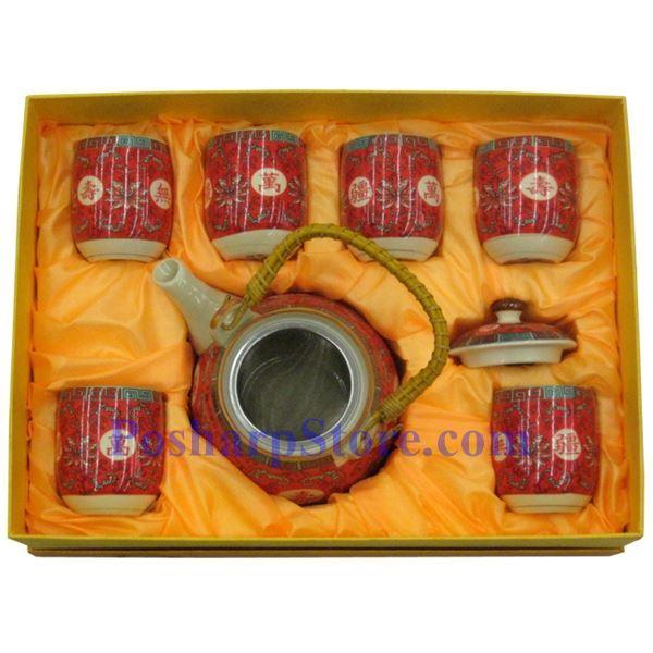 Picture for category Ceramic Vermilion Longlive Teapot Set