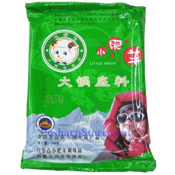 Picture for category Little Sheep Non-Spicy Sauce for Hot Pot Soup Base