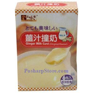 Picture of Yummy House  Ginger Milk Curd Original Flavor