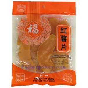 Picture of Dongming Bridge Dried Sweet Potato Slices