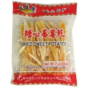 Picture of Golden Maple Leaf Dried Sweet Potato Shreds 7 oz