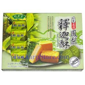 Picture of Bamboo House Soursop Cake