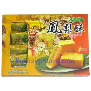 Picture of Bamboo House Pineapple Cake 8.8 oz