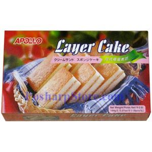Picture of Apollo Layer Cake