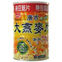 Picture of Kugi Instant Superior Oats with Black Sweet Rice and Natto