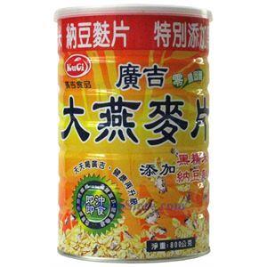 图片 广吉牌即食全黑糯米大燕麦片