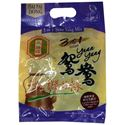 Picture of Dai Pai Dong 3-In-1 Instant Yuan Yang Tea & Coffee Mix (HK Style)