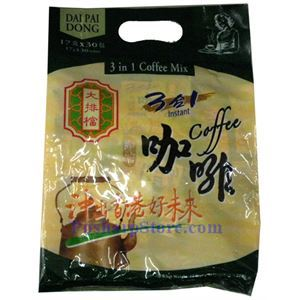 Picture of Dai Pai Dong 3-In-1 Instant Coffee (Hong Kong Style)