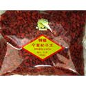 Picture of Tianbao Premium Ningxia Wolfberry  16 Oz
