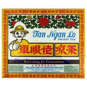 Picture of Tan Ngan Lo Cooling Herbal Tea